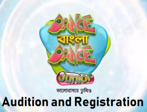 WB DBD Audition online 2021