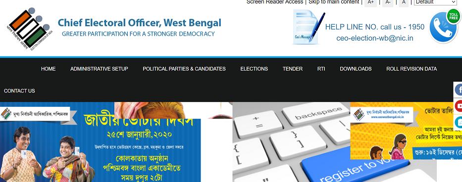 West Bengal Voters List 2021