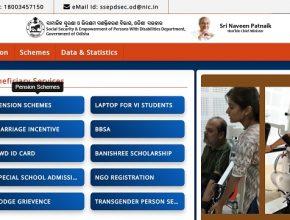 Odisha pension Scheme Apply online