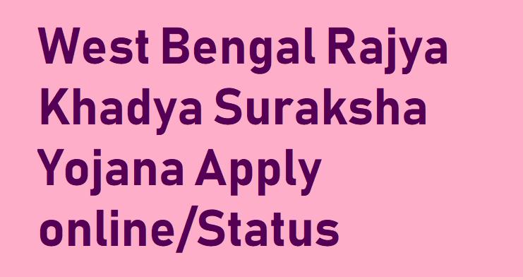 WB RKSY Status online