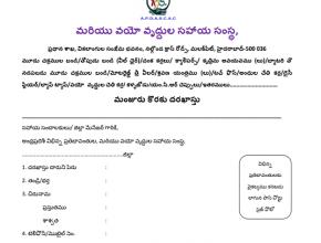 Ysr free laptop scheme form