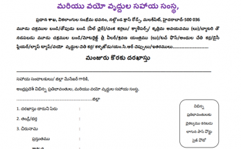 Ysr free laptop scheme form