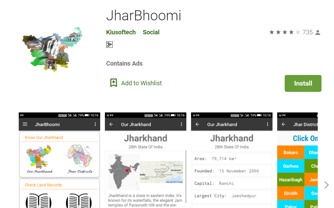 Jharbhoomi mobile app download