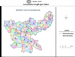 Jharkhand bhoomi Land Records