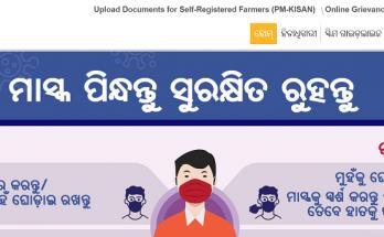 Kalia scheme apply online