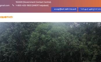 Kerala Sannadha Sena Portal