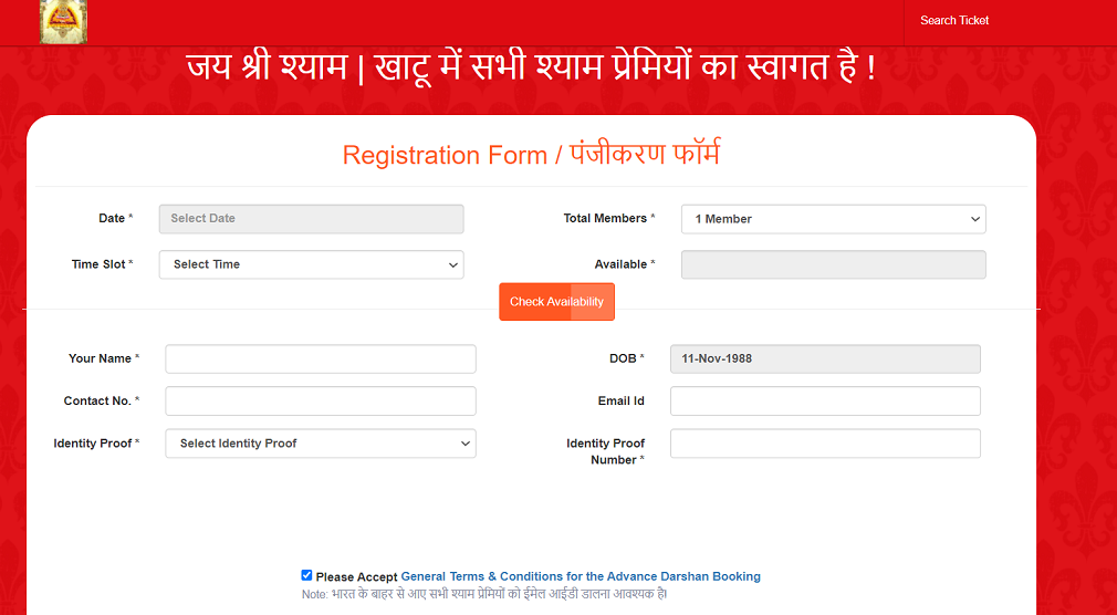 Khatu Shyam Ji Darshan Booking 2021