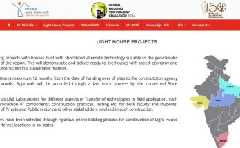 PM Light House Scheme Registration