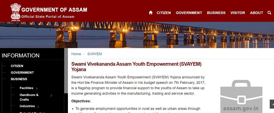 Assam SVAYEM Scheme List 2021