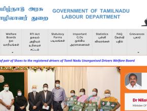 TN Labour Registration online