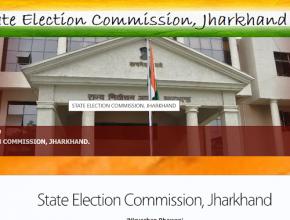 Jhar panchayat election date 2021