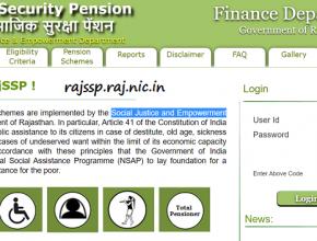 Rajasthan Viklang Pension List 2021