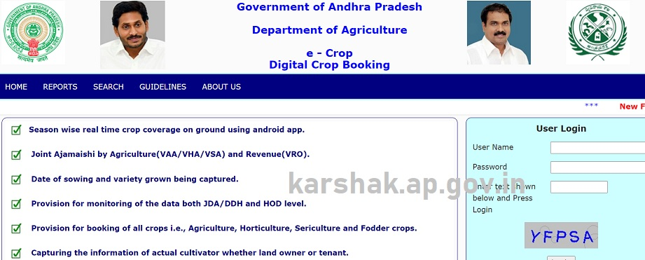 YSR Free Crop Insurance Scheme Apply Online