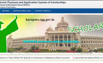 epass Karnataka scholarship list 2021