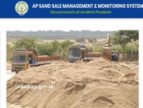 APMDC Sand Order online