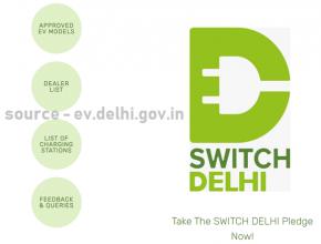 Delhi EV Subsidy Policy 2021