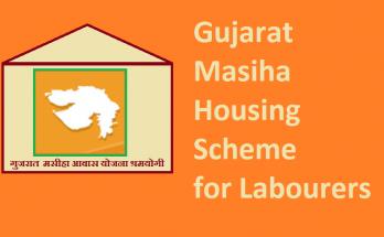 Masiha Housing Scheme Gujarat