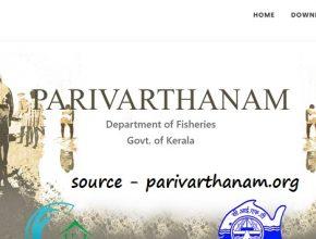 Parivarthanam Registration