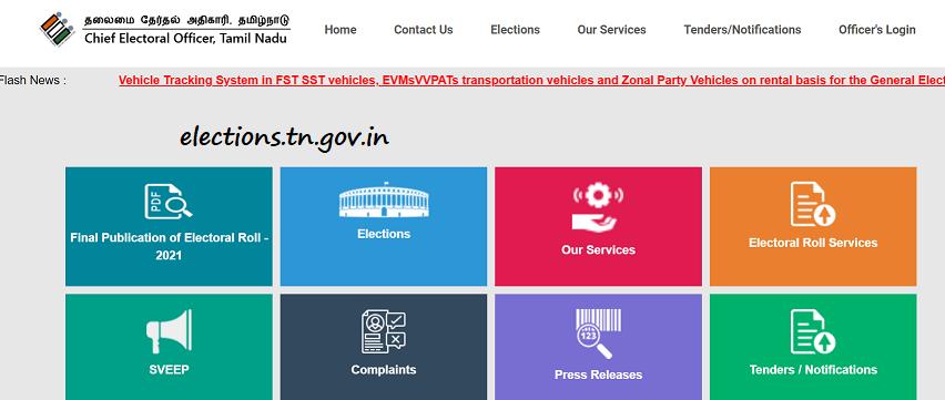 TN Election Voter List 2021