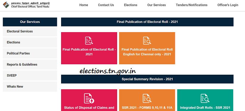 TN Voter List 2021