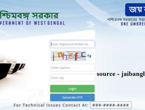 WB Jai Bangla Pension Status 2021
