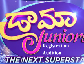 Drama Junior Audition Zee Telugu