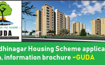 GUDA Housing Scheme 2021