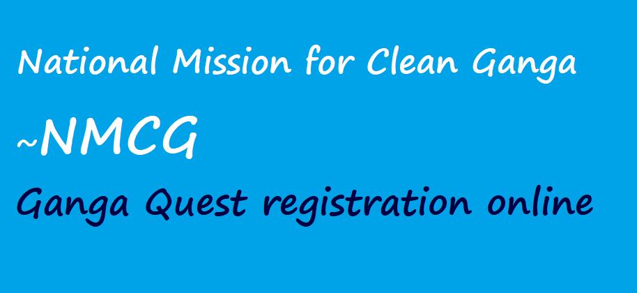 Ganga Quiz Apply online 2021