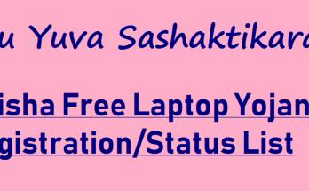 Odisha Free Laptop Distribution Scheme