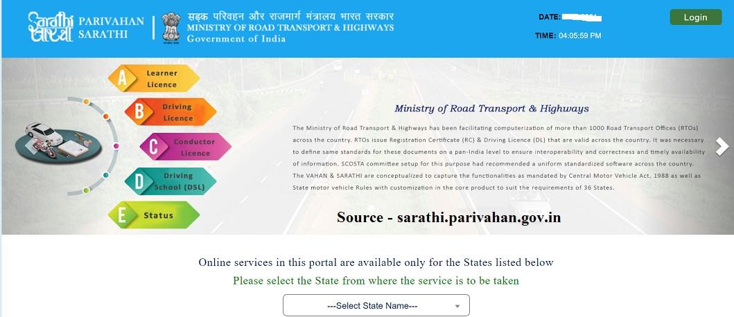 Sarathi Paruvahan DL RC Status