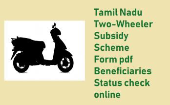 TN Two-wheeler Susbsidy Scheme Form pdf