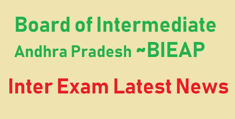 AP Inter Exam Postponed 2021