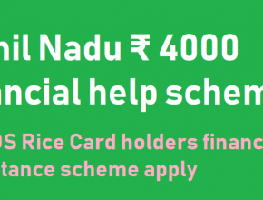 TN 4000 Help Scheme 2021